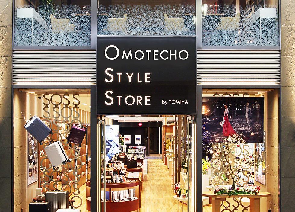 TOMIYA(トミヤ)-Omotecho Style Store byTOMIYA(表町スタイルストア)