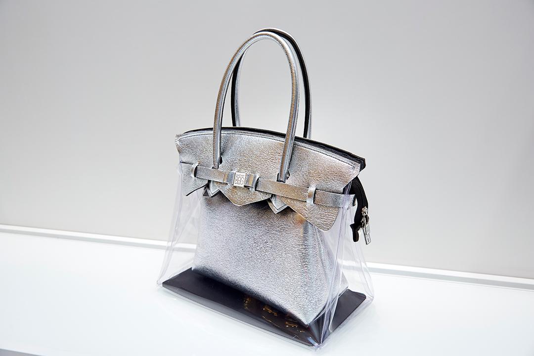 Save My Bag (セイブマイバッグ)