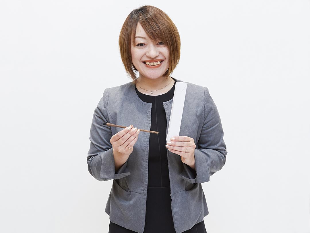 スタッフ中田のおすすめ